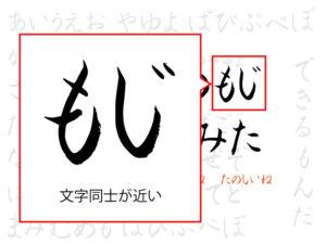 フォント横書き